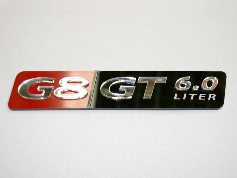 Custom G8 emblems from third_shift studios